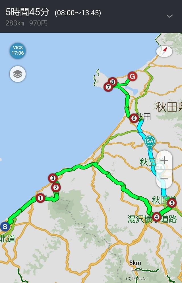 夏旅3(4)
