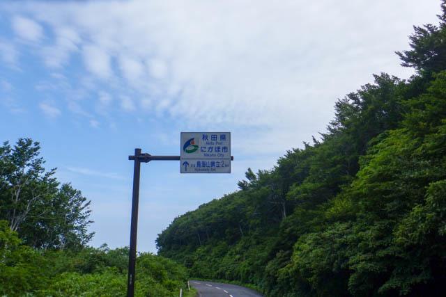 夏旅3(8)