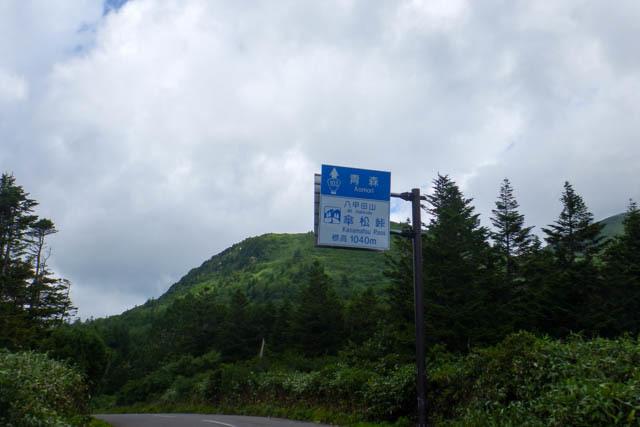 夏旅4(10)