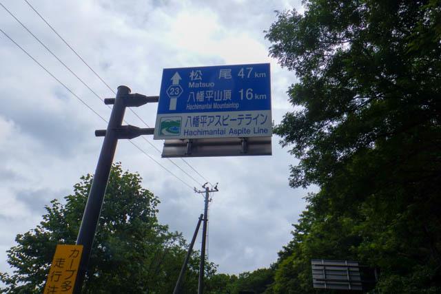 夏旅5(8)