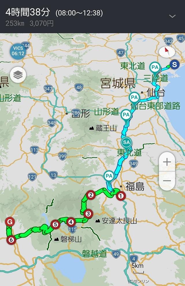 夏旅6(4)