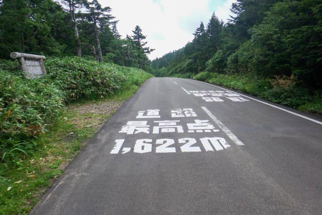 夏旅6(17)
