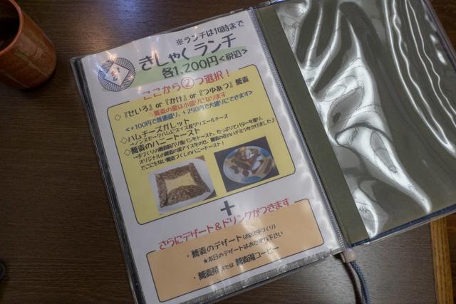 貴石(7)