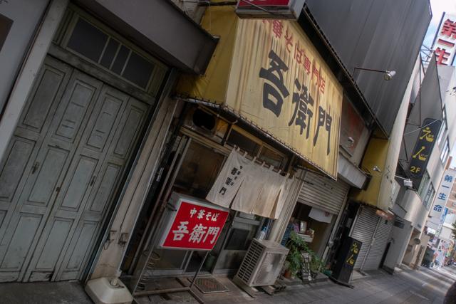 吾衛門(4)