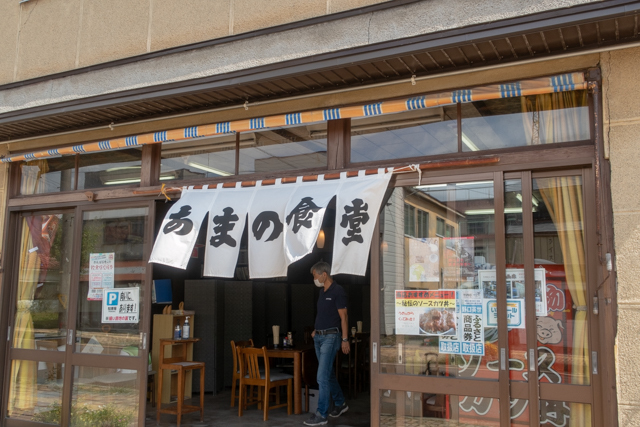 磐梯1(9)