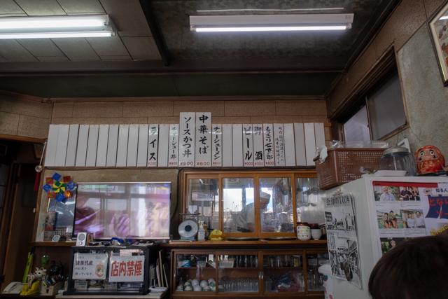 磐梯1(10)
