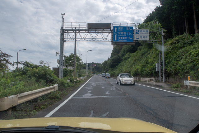 磐梯3(22)