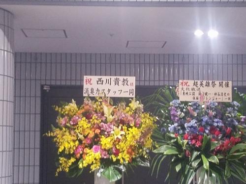 200125-4.jpg