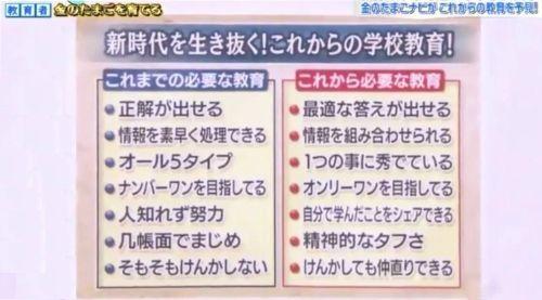 asahiジャーナル11