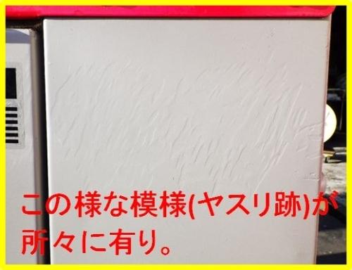 YASURI.jpg