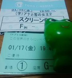 anayukikonosekai.jpg