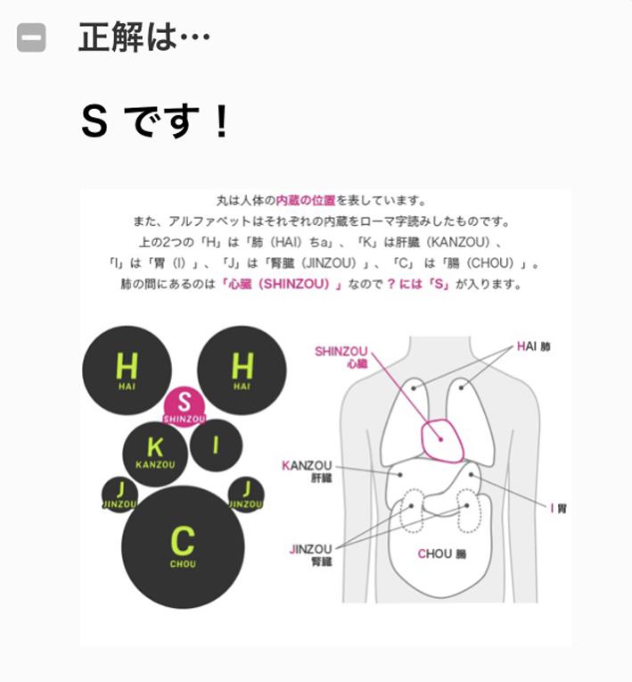 6番_こたえ