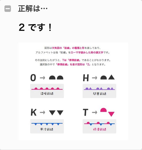 30番_こたえ
