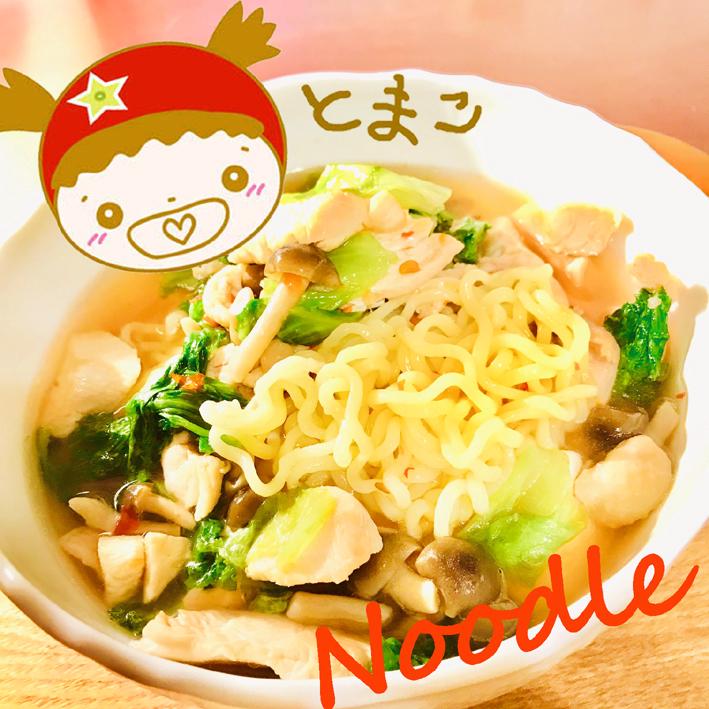 スイートチリサリ麺