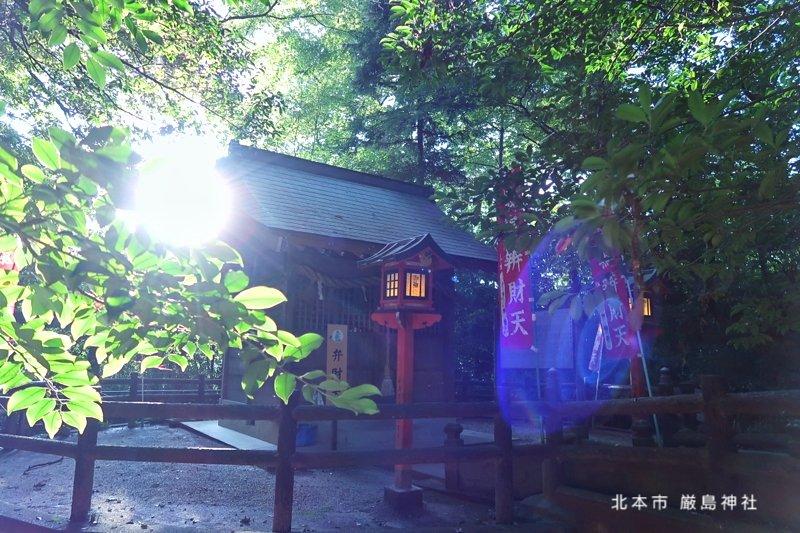 北本市高尾 厳島神社2