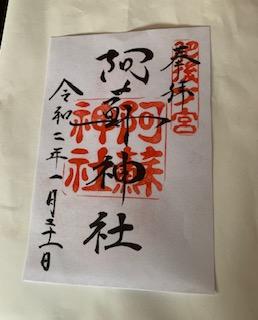 moblog_35c90ebd.jpg