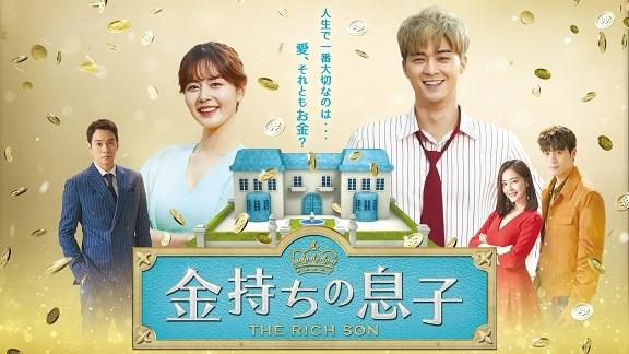 逆転 の マーメイド 韓国 ドラマ