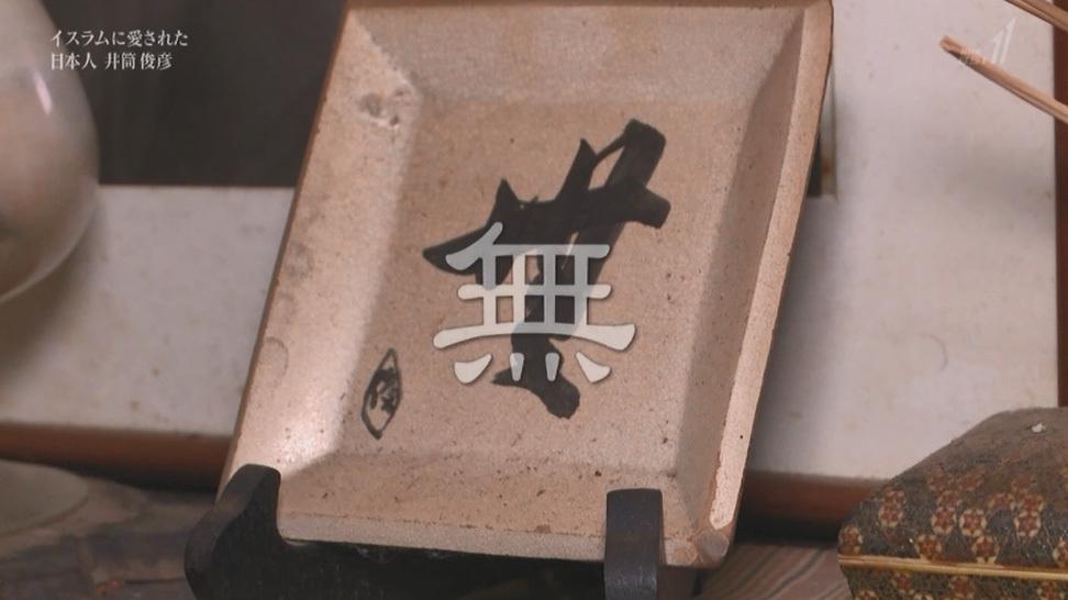 19120114.jpg