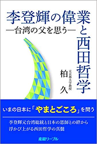 20010901.jpg