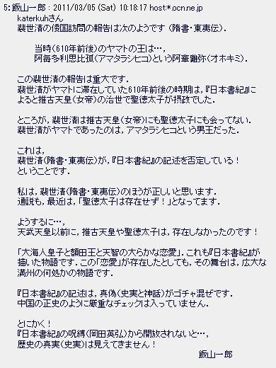 20031107.jpg