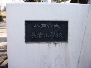 200223校門