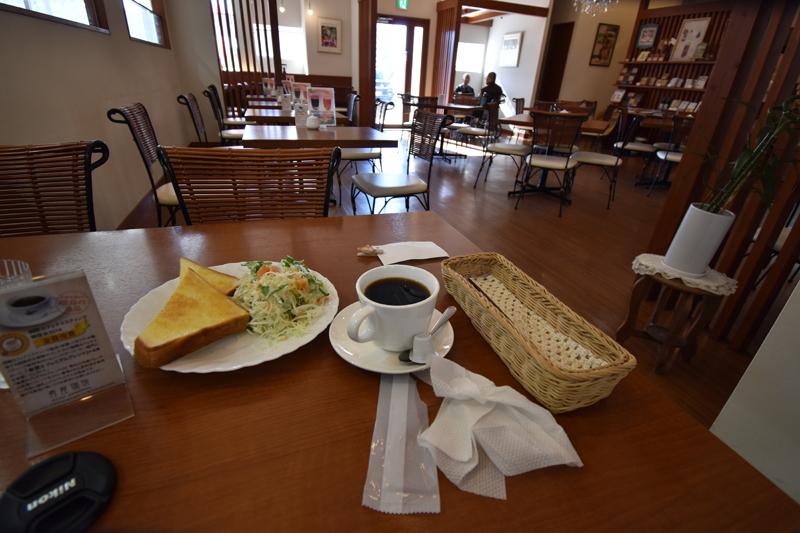 コトブキヤカフェ