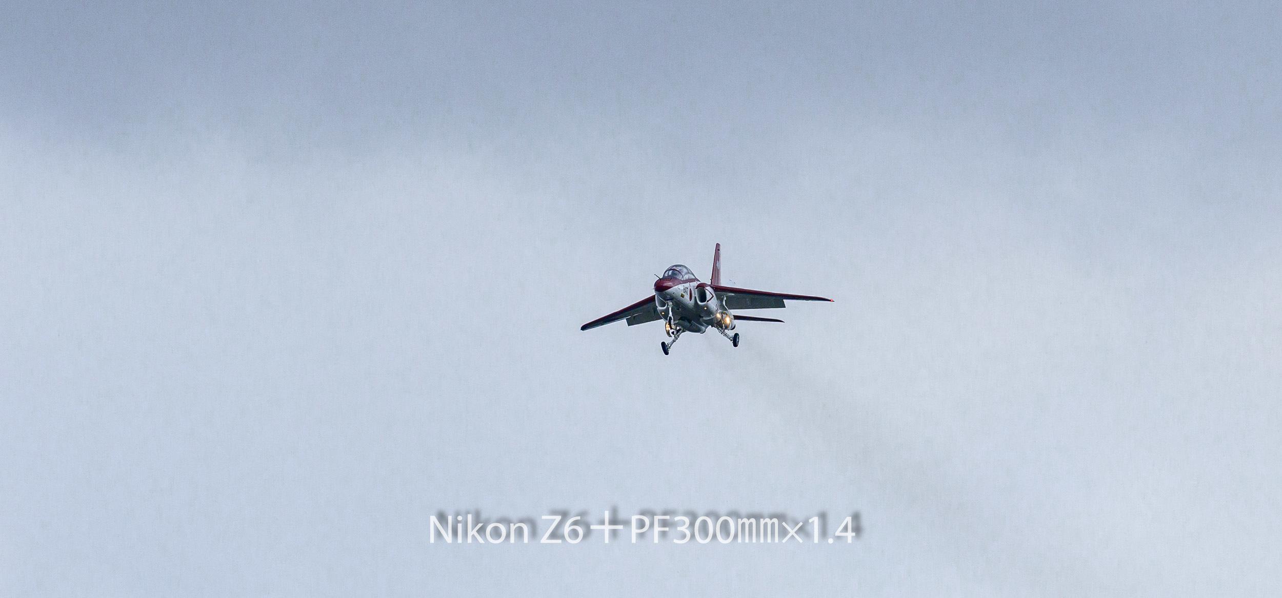 191008 ジェット練習機-24 NIKON Z 6 ISO 640 420 mm 4367 x 2038