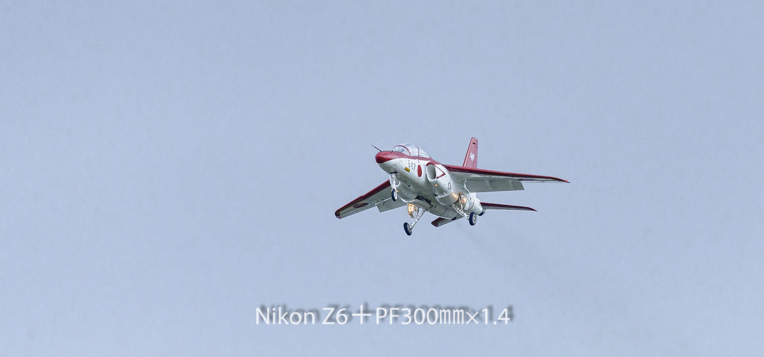 191008 ジェット練習機-26 NIKON Z 6 ISO 1800 420 mm 4367 x 2038