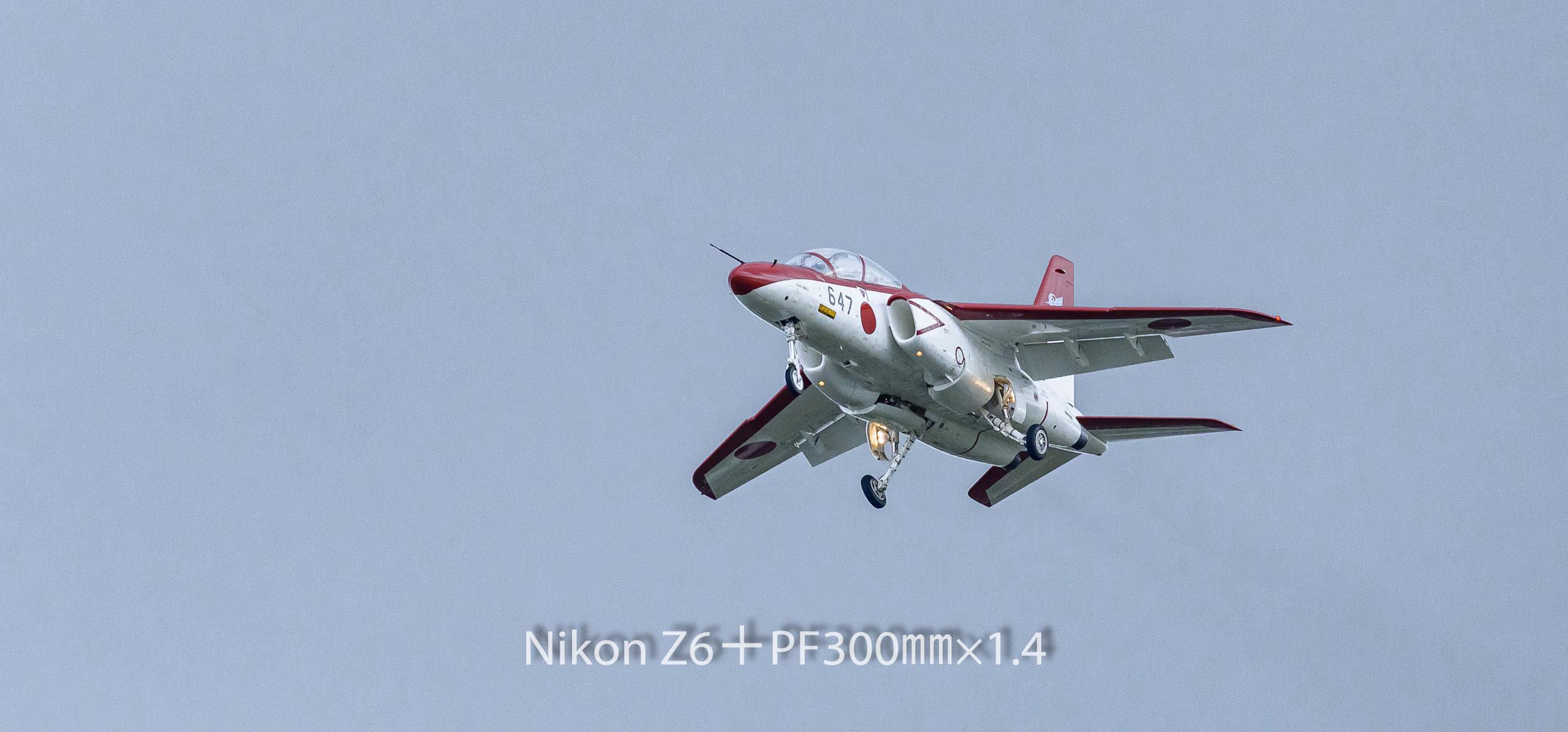 191008 ジェット練習機-27 NIKON Z 6 ISO 3200 420 mm 4367 x 2038