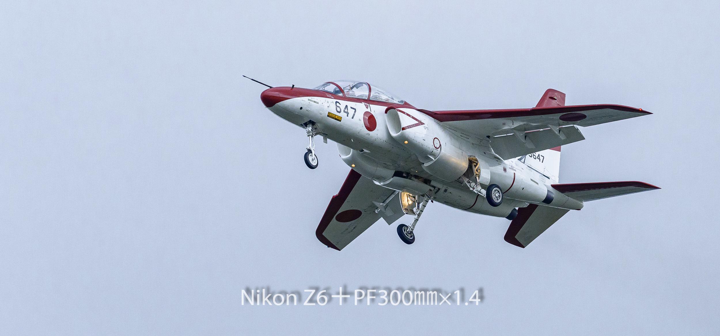 191008 ジェット練習機-28 NIKON Z 6 ISO 2800 420 mm 4367 x 2038