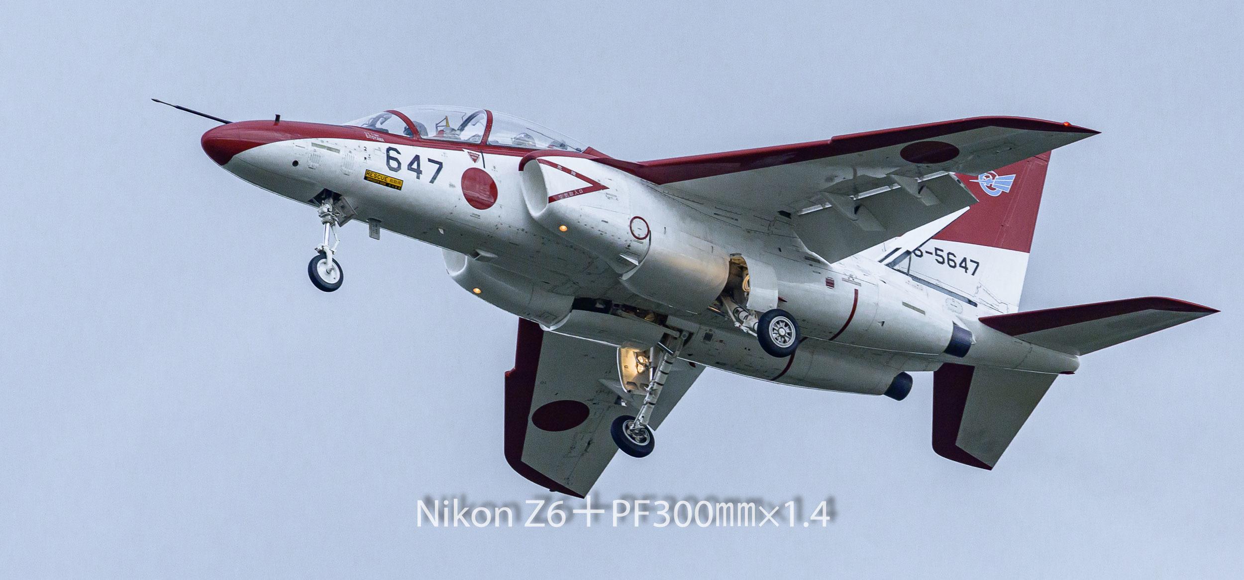 191008 ジェット練習機-30 NIKON Z 6 ISO 1250 420 mm 4367 x 2038
