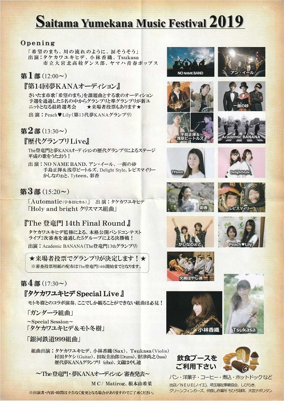 scan-2 (1)