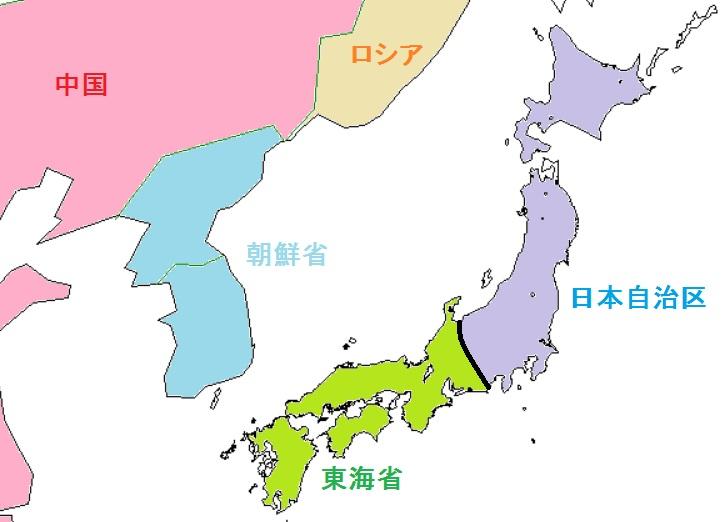 20200103senkoku.jpg