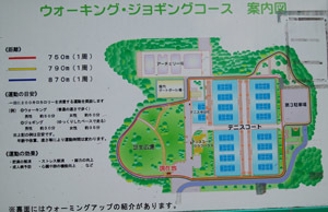 191104 運動公園