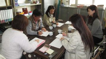 200115 directors meeting
