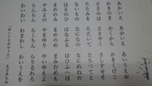 200215 輝女会音読1
