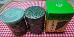 200126 お抹茶3種
