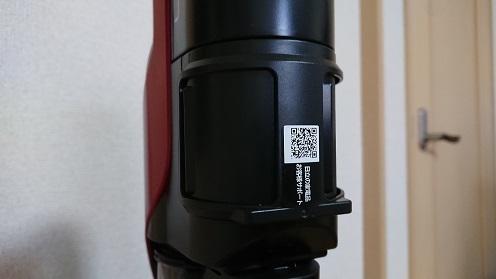 PV-BH900G(R)排気口①