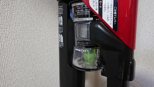 PV-BH900G(R)ゴミ