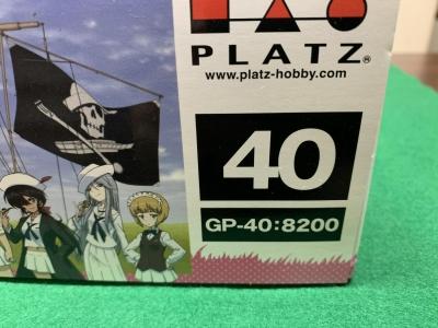 GP46-5.jpg