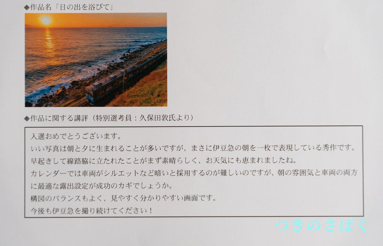 DSC03342m01a_1.jpg