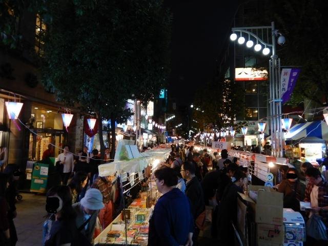 神保町ブックフェスティバル201910‐06