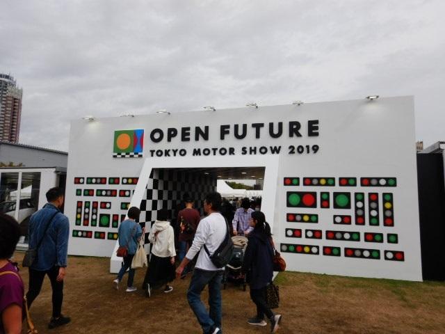 OPEN ROAD 2019-1