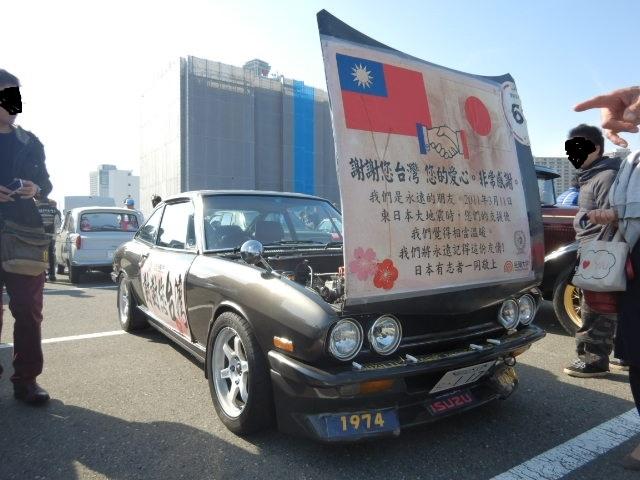 いすゞ117クーペ2019-3