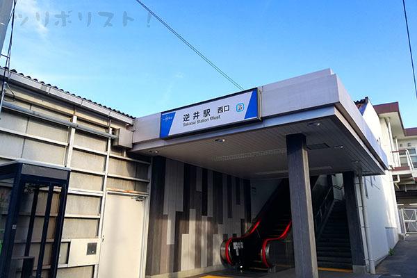関口釣堀001