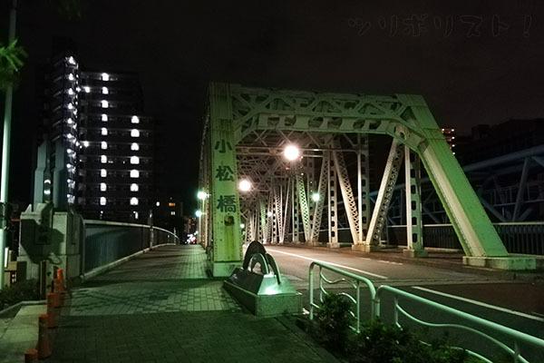 小名木川022