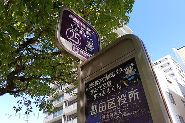 墨田公園074