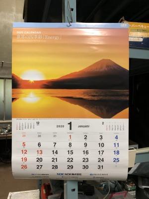NOK株式会社様 カレンダー