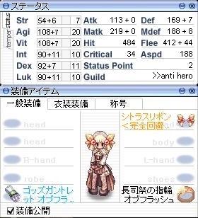 screenBreidablik518.jpg