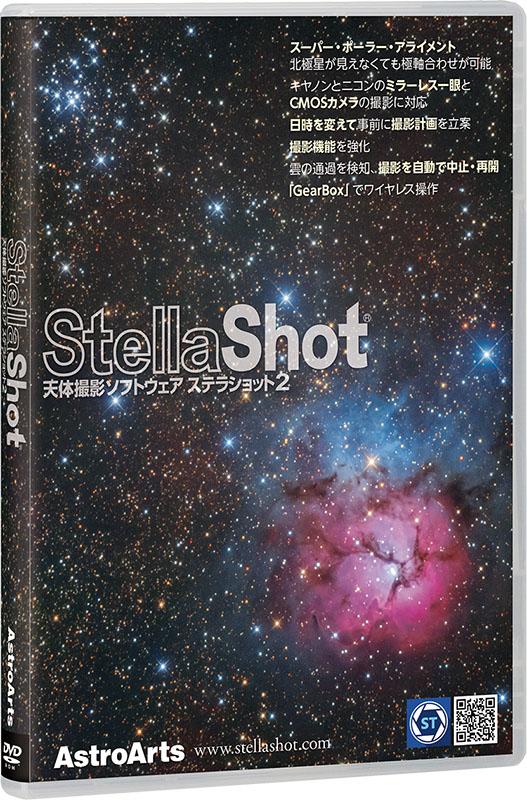 stellashot_2.jpg